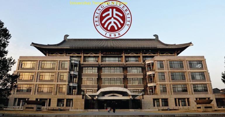 Universitas Terseram di Dunia